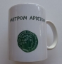 metron-ariston